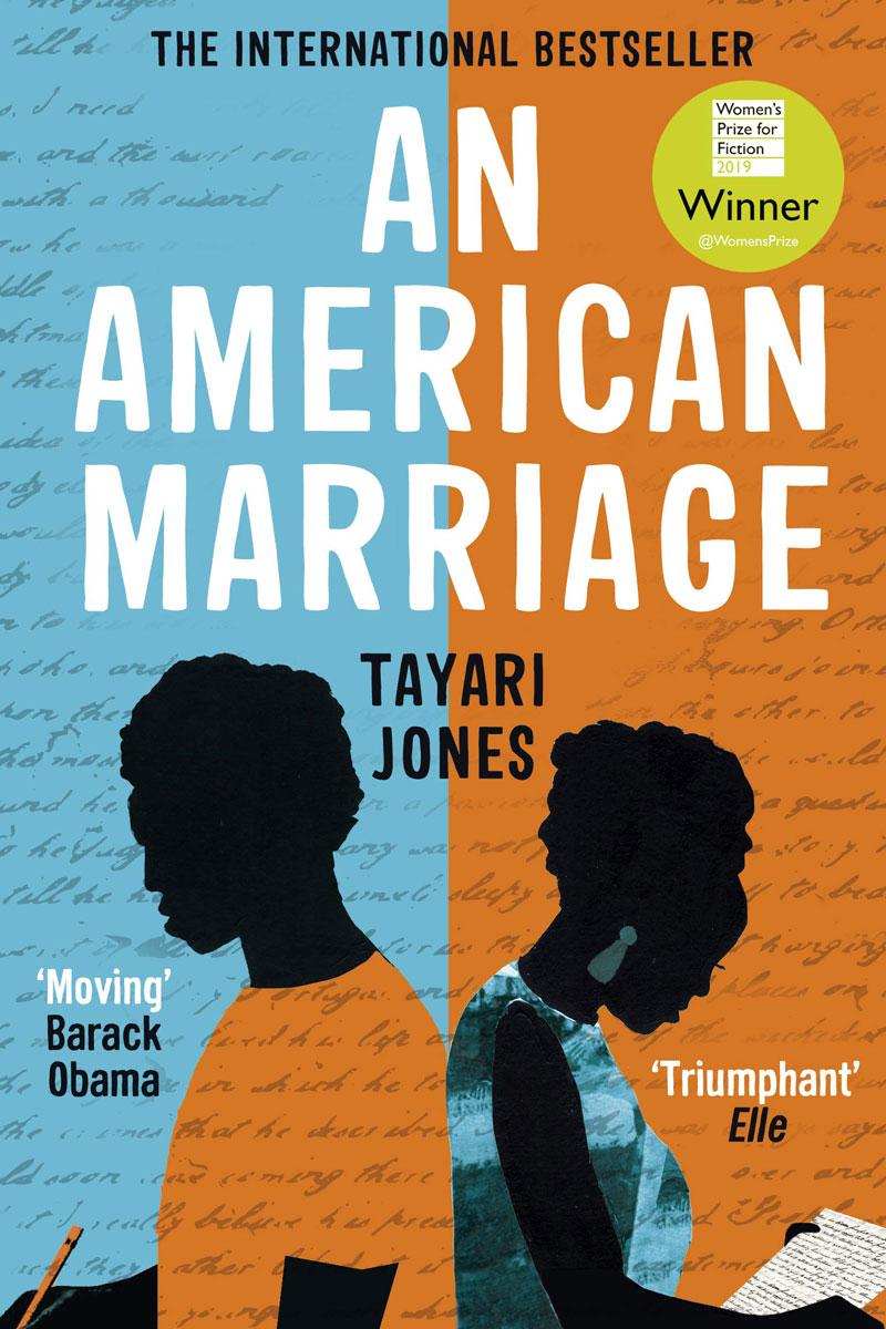 ამერიკული ქორწინება