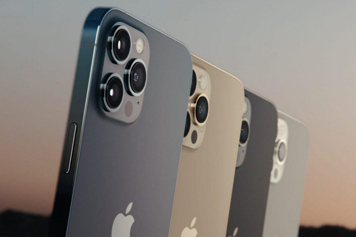 iphone 12 მონაცემები