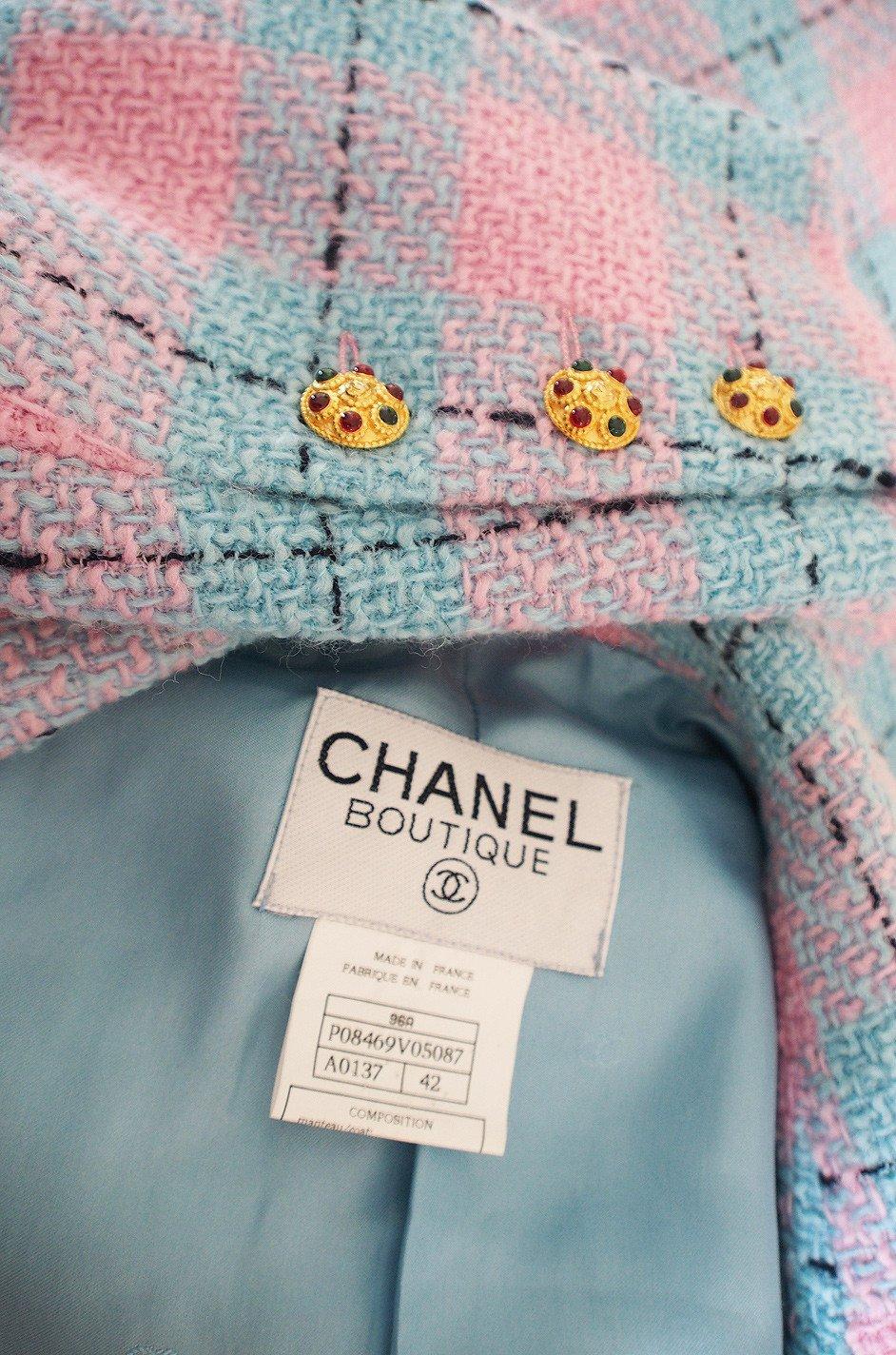 რიანა Chanel